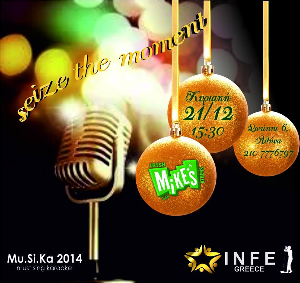 MU.SI.KA  2014 (Must Sing Karaoke) by INFE GREECE on December 21.