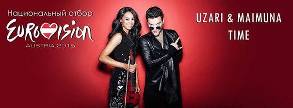 BELARUS: Uzari & Maimuna  win the national Final