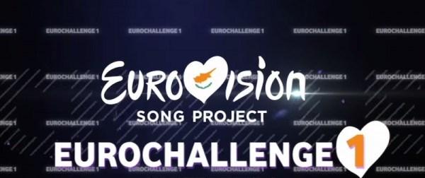 Cyprus:  Eurochallenge #1-Ten participants to the next phase