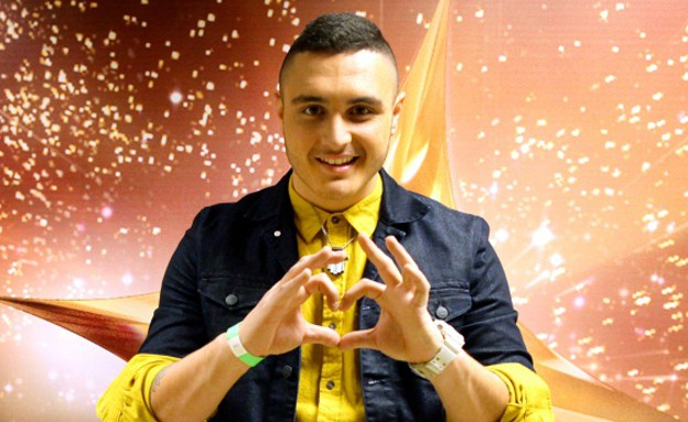 "Israel: Listen to Nadav Guedj sing ""Golden boy"""