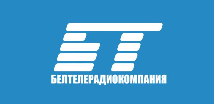 Belarus: BTRC confirms participation for 2016.