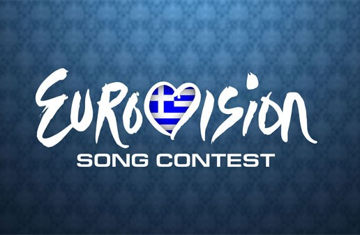 Greece: ERT's Board approves national selection procedure for Eurovision 2016