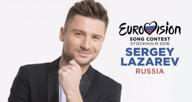 EUROVISION 2016: Sergey Lazarev for RUSSIA