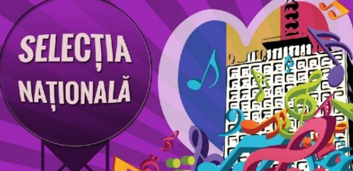 Romania: The acts of Selecția Națională 2017