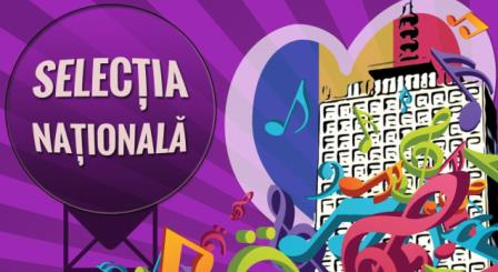 "Romania: All the details of the 2018 National Selection ""Selectia Nationala""."