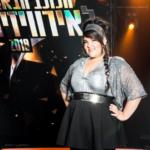 Israel: Netta Barzilai the country's Eurovision 2018 representative.