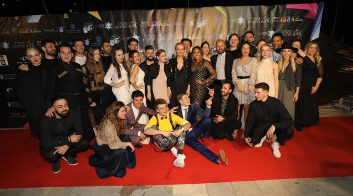 Israel: Watch the performances at Israel Calling 2018 Party in Tel Aviv