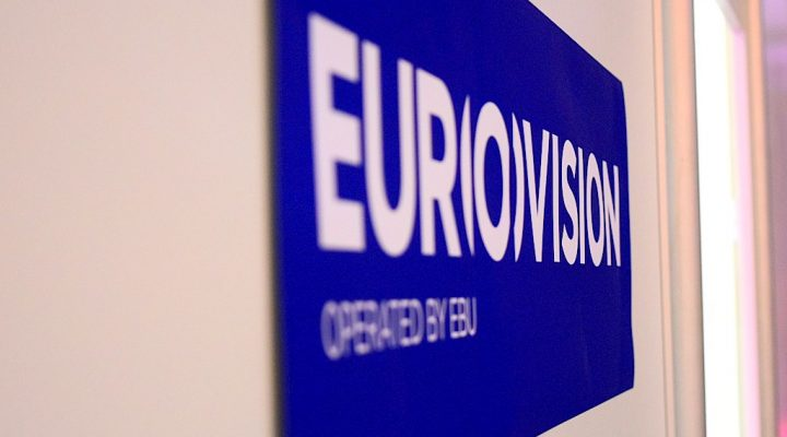 """EBU: """"We are not interested in the comments and wishes of Israeli ministers"""""""
