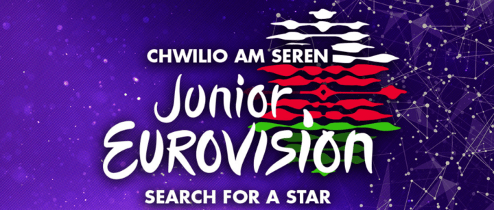 JESC 2018: A new participant to debut