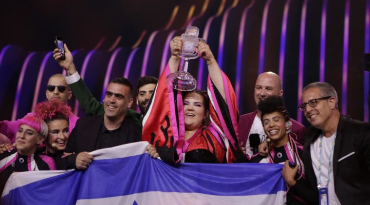 Eurovision 2018: Netta's press conference as the winner.