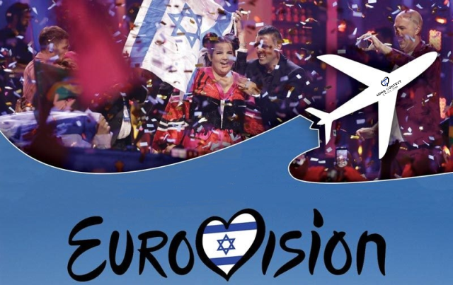 Eurovision 2019: Are funding issues becoming a threat to the Israeli hosting?