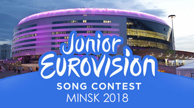 Junior Eurovision 2018: New record of countries while Kazakhstan makes its debut appearance