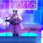 Israel: Netta makes first TV appearance in USA on NBC's Today Show
