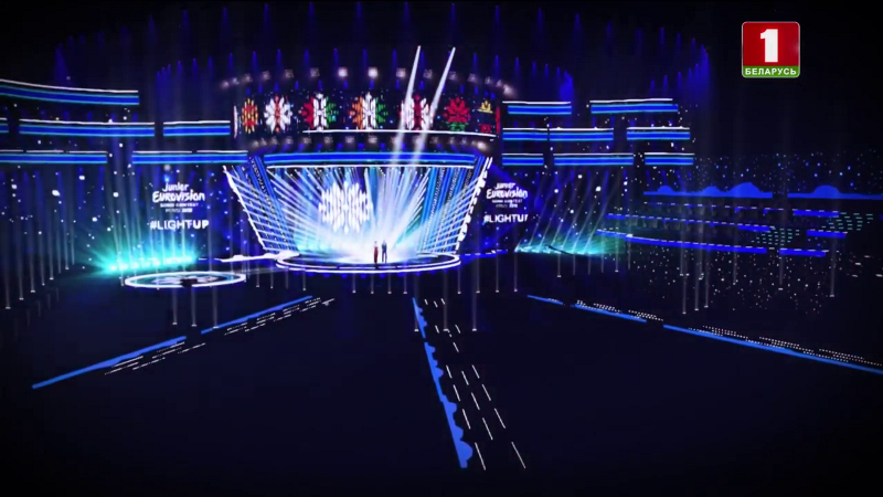 Junior Eurovision 2018: BTRC unveils stage design for this year's contest