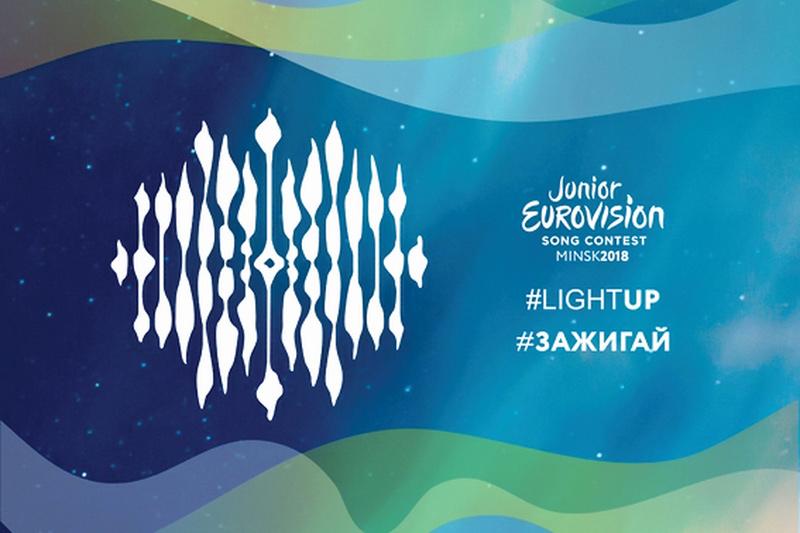 Junior Eurovision 2018: Full running order determined