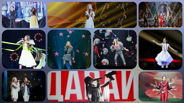 JuniorEurovision2018: Second set of 10 countries make their first rehearsal