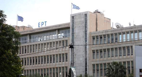 Greece: National Broadcaster ERT stormed by internal disputes; CEO and Deputy Chief Executive officer to resign.