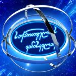 Georgia: Georgian Idol kicks off on January 5; Song submission window open until February 1