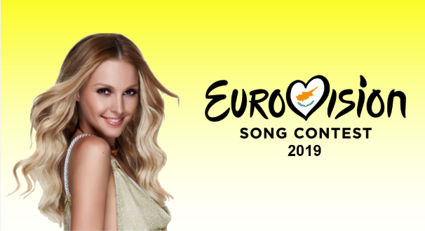 Cyprus: Tamta will fly the flag in Tel Aviv!