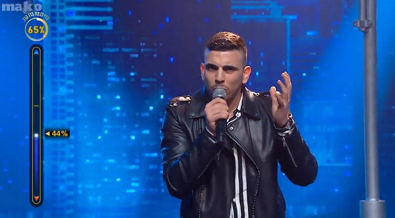 Israel: The 3 qualifiers of the 3rd round-Show 1of HaKokhav HaBa L'Eurovizion