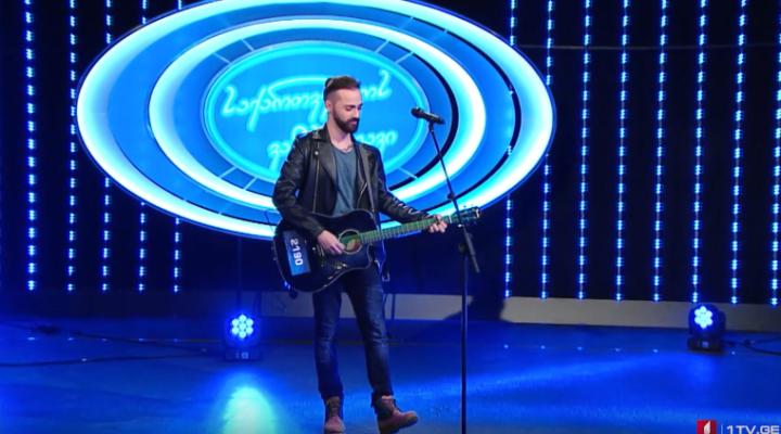 Georgia: Georgian Idol's third show results