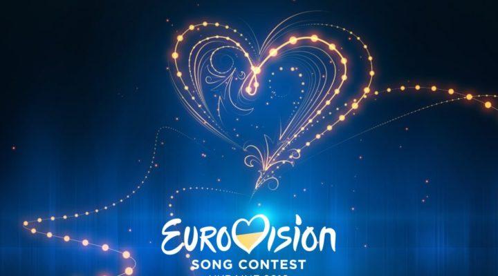 Ukraine: Vidbir 2019 competing entries released