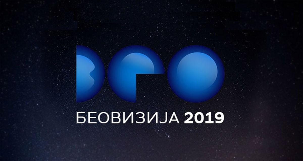 """Serbia: """"Beovizija 2019"""" songs released"""
