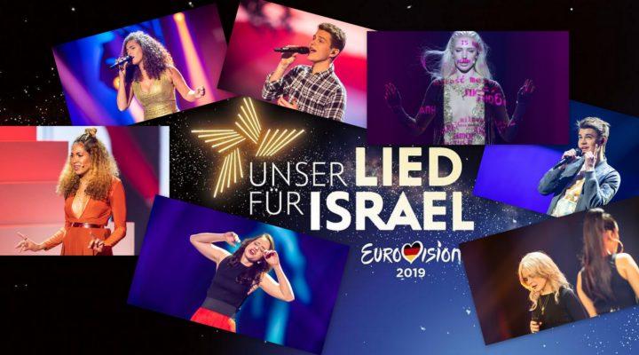 "Tonight: Germany's national final ""Unser Lied für Israel"""