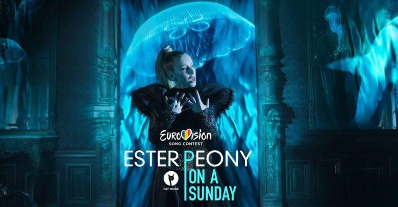Ester-Peony