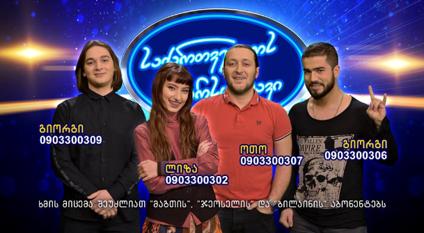 Tonight: The final of Georgian Idol to take place