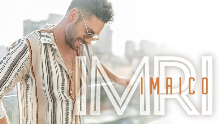 "Israel: Listen to Imri Ziv's latest single ""Imrico"""