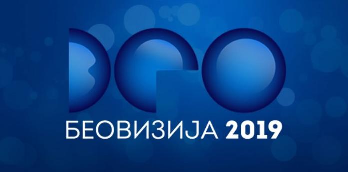"Tonight: Serbia to hold final show of ""Beovizija 2019"""