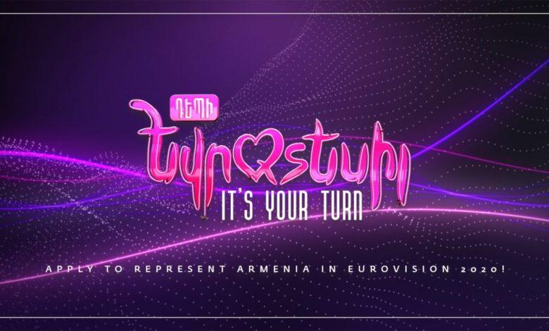 Armenia:  Eurovision 2020 representative to be selected through Depi Evratesil.