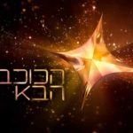 Israel: The new season of HaKokhav HaBa L'Eirovizion begins on November 23rd
