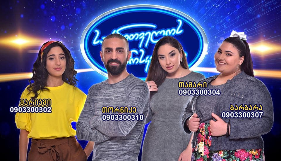 Georgia: These are the four finalists of Georgian Idol