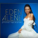"Israel: Eden Alene releases a revamped version of  ""Feker Libi"""