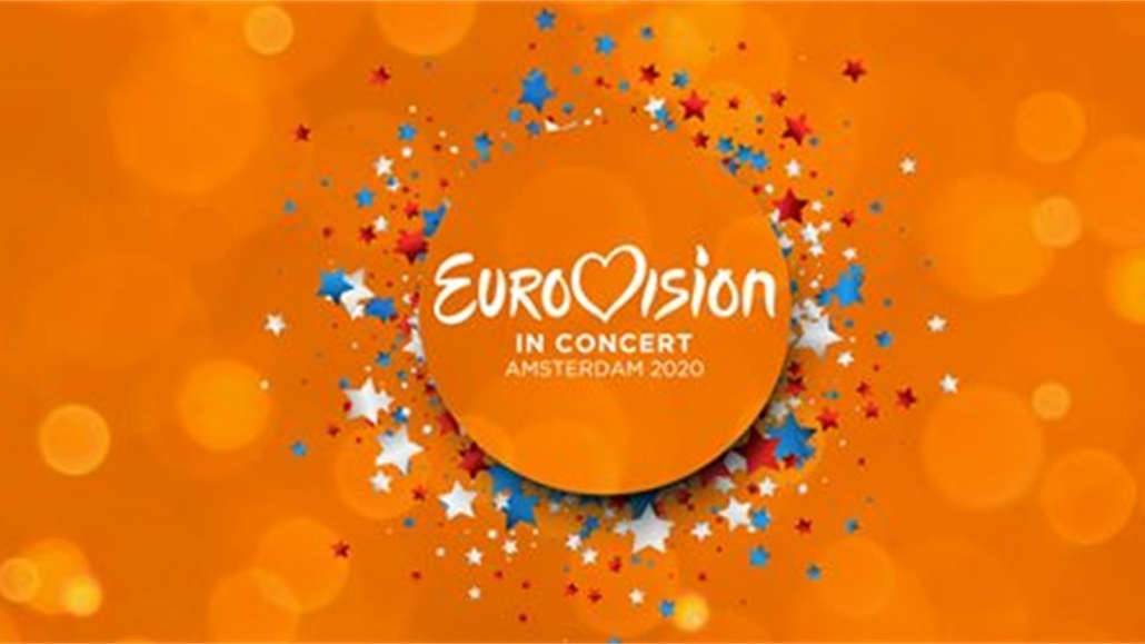 The Netherlands: Eurovision In Concert 2020 organisers release an announcement regarding the event's cancellation [Updated]