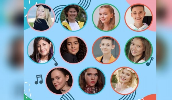 Ukraine: The 11 finalists for Junior Eurovision 2020