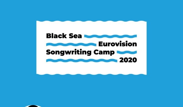 Bulgaria: Black Sea Eurovision Songwriting Camp opens its gates