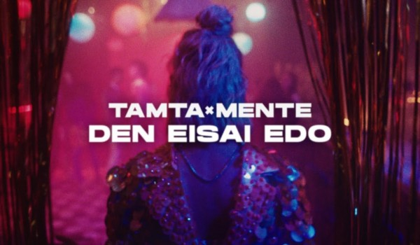 Cyprus: Tamta joins forces with Mente Fuerte in her new track 'Den Eisai Edo'