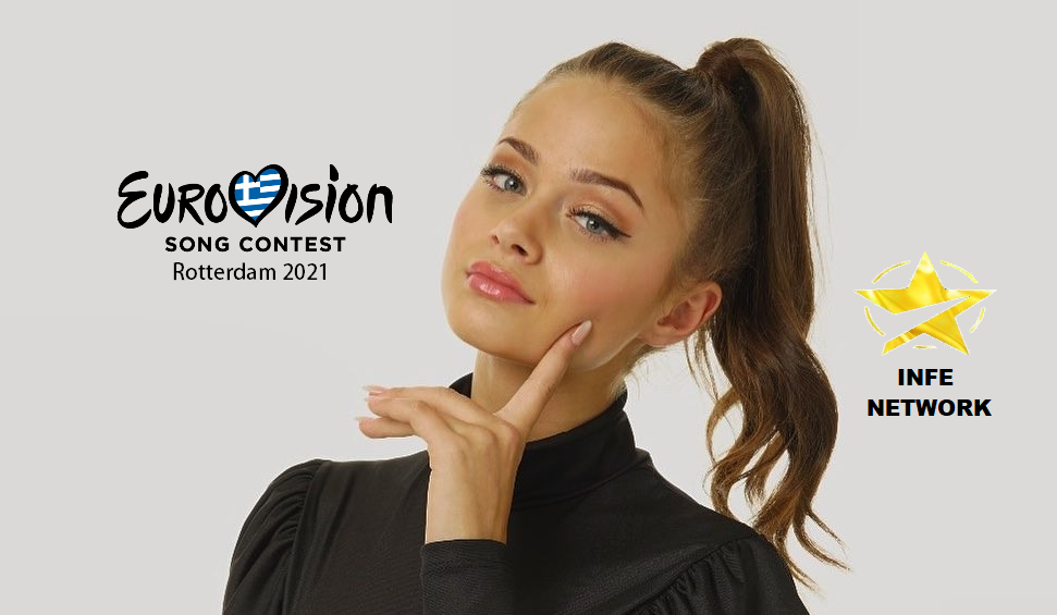 "Greece: ""Adrenaline"" the title of one of Stefania's ESC 2021 candidate entries"