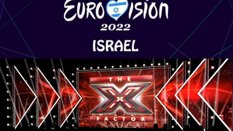 Israel: X-factor to select the country's Eurovision 2022 act