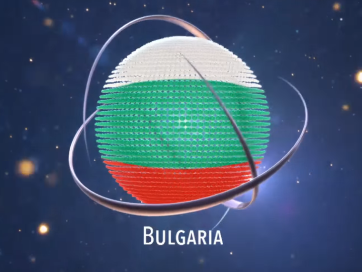 Bulgaria: No comeback for the country in Junior Eurovision 2021